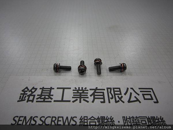 套華司螺絲SEMS SCREWS 圓頭十字螺絲套附彈簧華司和平墊圈組合M3X10 PAN HEAD SCREWS & SPRING+FLAT WASHERS ASSEMBLED