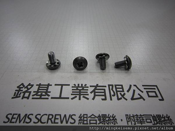 組合螺絲SEMS SCREWS  大扁頭螺絲套附外齒華司組合M4X8 TRUSS HEAD SCREWS & EXTERNAL TOOTHED LOCK WASHER ASSEMBLED