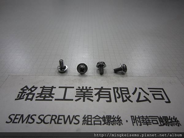組合螺絲SEMS SCREWS 圓頭十字螺絲套附內齒華司(墊圈)組合M4#X1/4 PAN HEAD SCREWS & DIN 6797 J INTERNAL TOOTHED LOCK WASHER ASSEMBLED