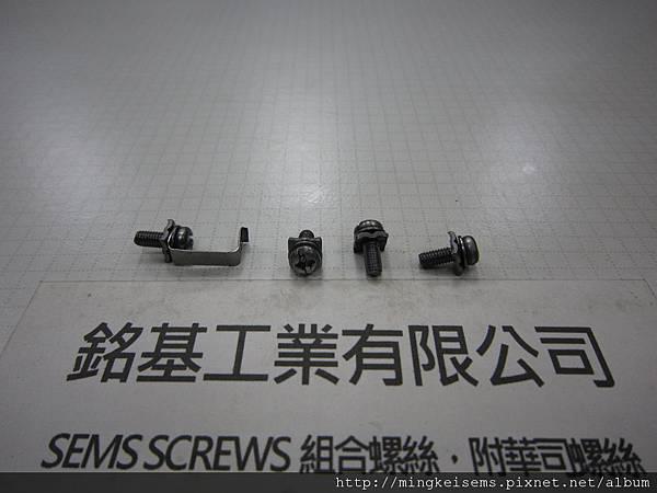 套華司螺絲SEMS SCREWS 圓頭十字割溝螺絲套附平華司和四角華司組合M3X8 PAN HEAD SCREWS & FLAT WASHER+SQUARE WASHER ASSEMBLED