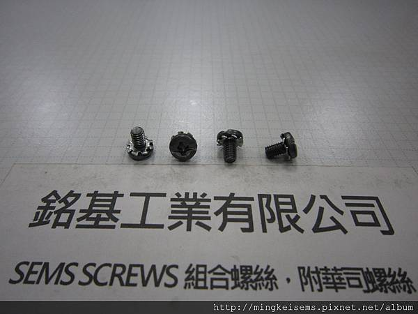 SEMS SCREWS 套華司螺絲 B頭十字一字兩用螺絲套附外齒華司組合M3.5X6 B HEAD SCREWS & EXTERNAL TOOTHED LOCK WASHER ASSEMBLED