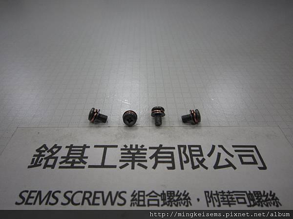 套華司螺絲SEMS SCREWS 圓頭十字螺絲套附彈簧華司和平華司組合M3X6 PAN HEAD SCREWS & SPRING+FLAT WASHERS ASSEMBLED