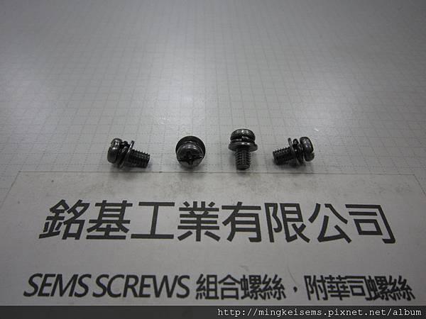 組合螺絲 SEMS 圓頭十字割溝螺絲套附彈簧華司和平華司(墊圈)組合M4X8 PAN HEAD SCREWS & SPRING+FLAT WASHERS ASSEMBLY