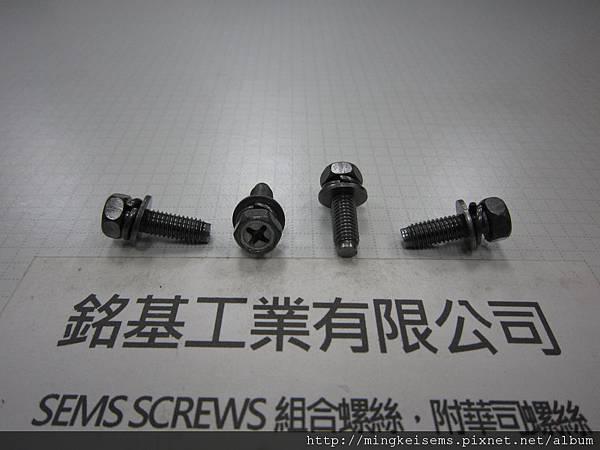 附華司螺絲SEMS SCREWS 六角十字螺絲套附彈簧華司和平華司組合M5X16 HEX HEAD SCREWS & SPRING+FLAT WASHERS ASSEMBLY