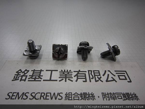附華司螺絲 SEMS 圓頭十字割溝螺絲套附波型華司和四角華司組合M5X12 PAN HEAD SCREWS & WAVE WASHER+SQUARE WASHER COMBINATIONS