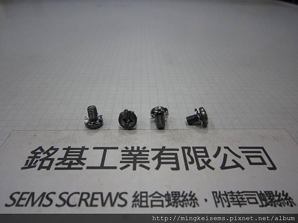 組合螺絲 SEMS SCREWS  B頭十字一字兩用螺絲套附外齒華司組合M3.5X6 B HEAD SCREWS & EXTERNAL TOOTHED LOCK WASHER ASSEMBLED