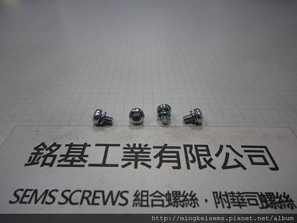 組合螺絲SEMS SCREWS 內梅花孔螺絲套附彈簧(墊圈)組合M3X5 TORX SCREWS & SPRING WASHER ASSEMBLY