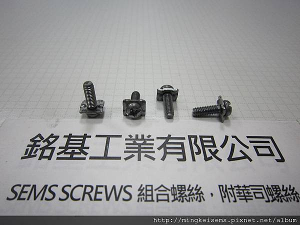 SEMS SCREWS 套華司螺絲 圓頭螺絲套長方形四角華司組合M3.5X11 PAN HEAD SCREWS WITH RECTANGULAR SQUARE WASHERS ASSEMBLIES