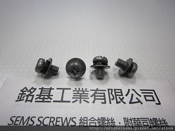 組合螺絲 SEMS SCREWS 圓頭十字一字兩用螺絲套附彈簧華司(墊圈)和平華司組合 M6X10 PAN HEAD SCREWS WITH SPRING WASHERS+FLAT WASHERS ASSEMBLIES