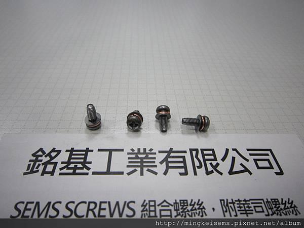 組合螺絲 SEMS SCREWS 圓頭三角牙螺絲套附二片華司組合M3X8 PAN HEAD TRILOBULAR THREAD SCREWS WITH SPRING+FLAT WASHERS ASSEMBLIES