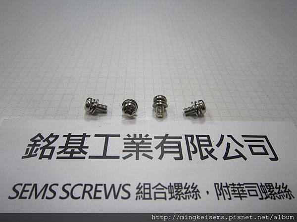 套華司螺絲 SEMS SCREWS 圓頭螺絲套彈簧華司和平華司組合M3X6 PAN HEAD SCREWS WITH SPRING+FLAT WASHERS ASSEMBLIES