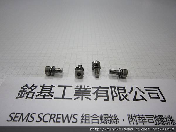 附華司螺絲 SEMS SCREWS 白鐵內六角孔螺絲附二片華司組合M3X8 STAINLESS STEEL HEX SOCKET CAP SCREWS WITH SPRING+FLAT WASHERS ASSEMBLIES