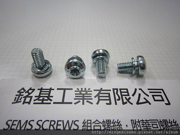 組合螺絲 SEMS SCREWS 圓頭梅花孔螺絲套附波型華司(DIN 6905)組合M6X12 TORX SCREWS WITH WAVE WASHERS ASSEMBLIES
