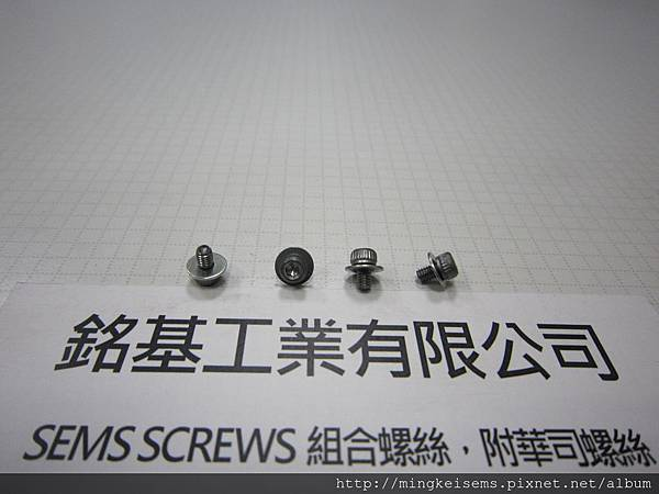 組合螺絲SEMS SCREWS 有頭內六角螺絲套附平華司(墊圈)組合M2.6X4 HEX SOCKET CAP SCREWS WITH FLAT WASHERS ASSEMBLIES