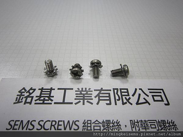 SEMS SCREWS 附華司螺絲 白鐵圓頭兩用螺絲附外齒華司組合M4X8 STAINLESS STEEL PAN HEAD SCREWS WITH EXTERNAL TOOTHED LOCK WASHERS ASSEMBLIES