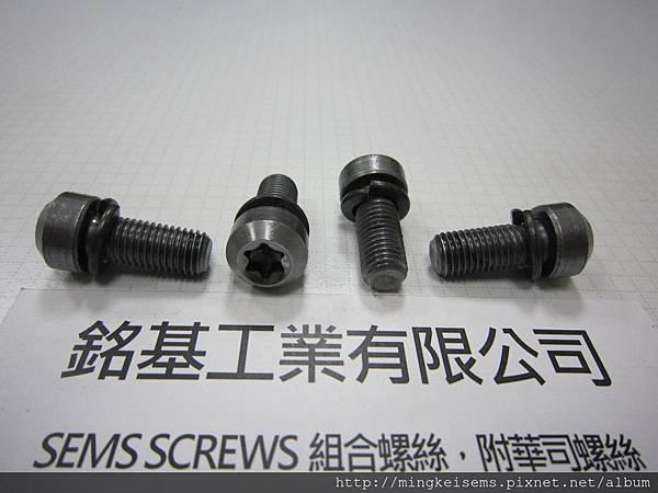 套華司螺絲SEMS SCREWS 梅花孔螺絲套彈簧華司組合5/16X24牙X19 TORX SCREWS WITH SPRING WASHERS ASSEMBLIES