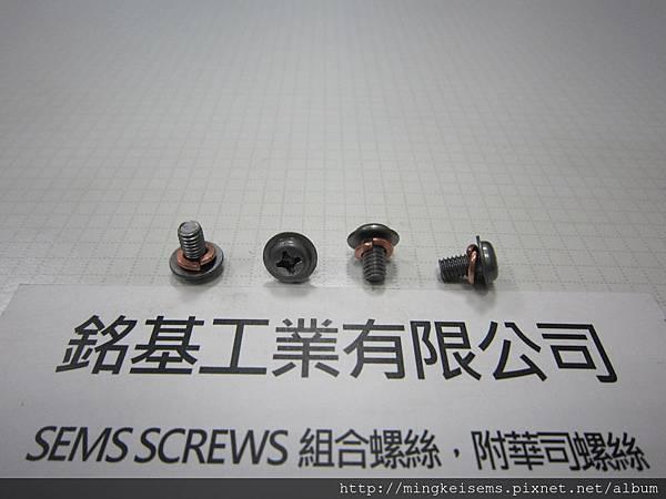組合螺絲 SEMS SCREWS 華司頭螺絲套附彈簧華司組合M4X7 WASHERS HEAD SEMS SCRES WITH SPRING WASHERS ASSEMBLED