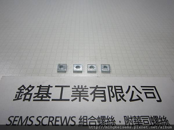 螺帽  M3X0.5 四方型螺帽  NUTS