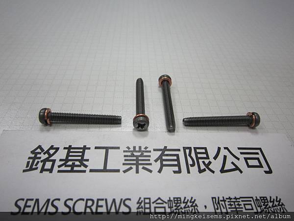 套華司螺絲 SEMS SCREWS 圓頭三角牙螺絲套彈簧華司(墊圈)組合M3.5X27 PAN HEAD TRILOBULAR THREAD SCREWS WITH SPRING WASHERS ASSEMBLED