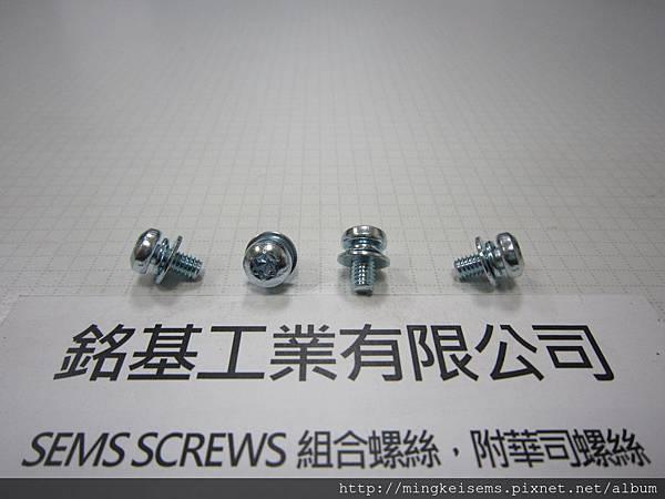 套華司螺絲 SEMS SCREWS 梅花孔螺絲套附彈簧華司和平華司組合M4X8 TORX SCREWS WITH SPRING WASHERS+FLAT WASHERS ASSEMBLIES