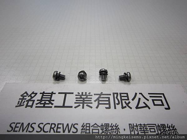 組合螺絲 SEMS SCREWS 圓頭螺絲套附彈簧華司組合M3X5 PAN HEAD SCREWS WITH SPRING WASHERS ASSEMBLIES