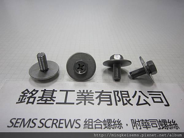 SEMS SCREWS 組合螺絲 六角十字螺絲套附平華司組合 M5X12 HEX HEAD SCREWS WITH FLAT WASHERS ASSEMBLIES
