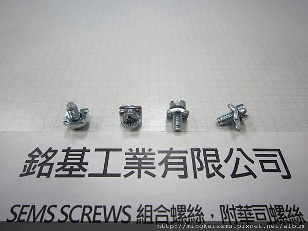 組合螺絲 SEMS SCREWS 厚頭米字螺絲套附龜型四角華司組合M3.5X7.5 PAN HEAD SEMS SCREWS WITH GUIXING SQUARE WASHERS ASSEMBLIES