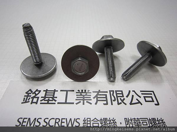 SEMS SCREWS 套華司螺絲 六角頭螺絲套平華司(墊圈)組合M6X30 HEX HEAD SEMS SCREWS WITH FLAT WASHERS ASSEMBLIES