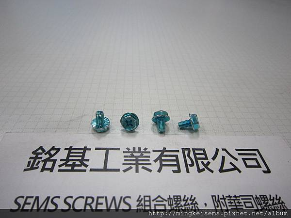 緊固件螺絲 FASTENER SCREWS 六角十字螺絲 M3X5 電鍍:三價鋅深藍色 HEX HEAD SCREWS TRIVALENT zINC DARK BLUE