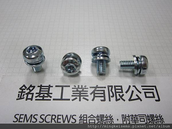 附華司螺絲 SEMS SCREWS 內梅花孔螺絲附波型華司和平華司組合M6X12 DIN 7985 TORX SCREWS WITH WAVE WASHERS + FLAT WASHERS ASSEMBLIES