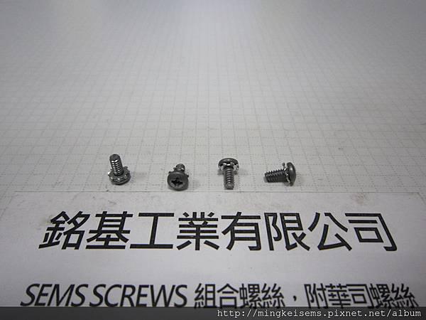 套華司螺絲 SEMS SCREWS 美國圓頭套附外齒華司組合M4#X6.35 PAN HEAD SCREWS WITH EXTERNAL TOOTHED LOCK WASHERS ASSEMBLIES