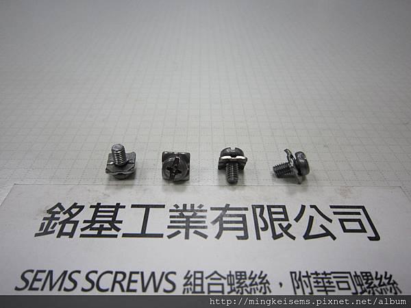 套華司螺絲SEMS SCREWS 圓頭螺絲套四角華司組合M3.5X7 PAN HEAD SEMS SCREWS WITH SQUARE WASHERS ASSEMBLY
