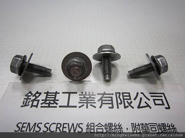 套華司螺絲 SEMS SCREWS 六角華司頭套平華司組合M6X16 HEX WASHER HEAD SEMS SCREWS WITH FLAT WASHEERS ASSEMBLY