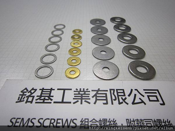 SEMS Washer DIN 6902 螺絲附華司用的平華司 DIN 6902 Flat Washer
