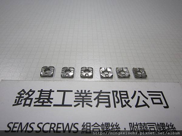 SEMS Washer 螺絲附華司用的四角華司 Square Washer