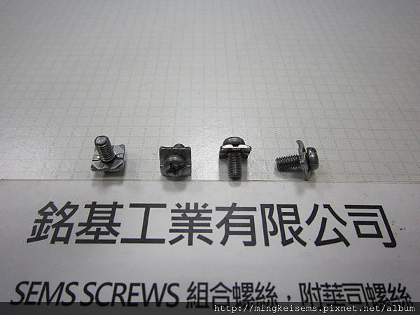螺絲套華司 SME SCREWS 圓頭兩用螺絲套四角華司組合M3.5X8 PAN HEAD SEMS SCREWS WITH SQUARE WASHERS ASSEMBLY