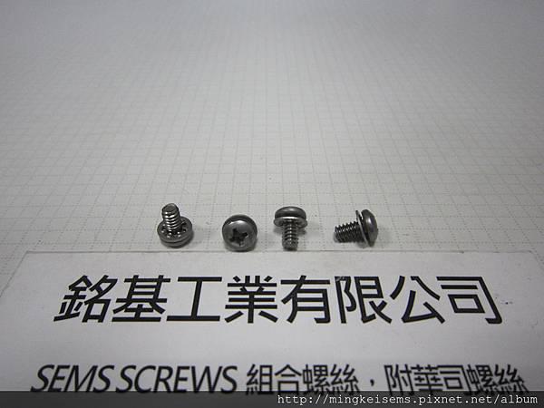 附華司螺絲 SEMS 白鐵#410 岡山頭螺絲套附內齒華司組合M6#X6.35  STAINLESS STEEL FILLISTER SCREWS WITH INTERNAL TOOTHED LOCK WASHERS ASSEMBLY
