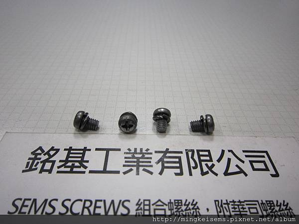套華司螺絲 SEMS SCREW 圓頭十字螺絲套彈簧華司組合 M4X6 PAN HEAD SEMS SCREWS WITH SPRING WASHERS ASSEMBLIES