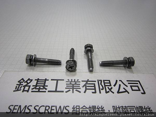 組合螺絲 SEMS SCREW 六角十字半牙螺絲套附彈簧華司和平華司組合 M4X22 HEX HEAD SEMS SCREW WITH SPRING WASHERS+FLAT WASHERS ASSEMBLIES
