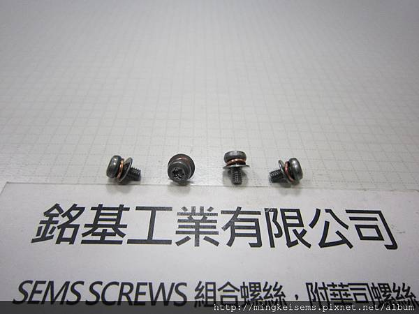 組合螺絲 SEMS SCREWS 梅花孔螺絲套附波型華司和平華司組合 M3X6 TORX SEMS SCREWS WITH WAVE WASHERS AND FLAT WASHERS ASSEMBLIES