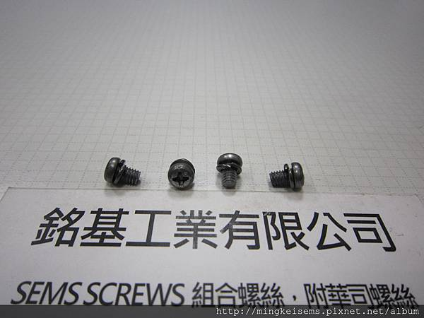 套華司組合螺絲 SEMS SCREWS 圓頭螺絲套彈簧華司組合 M4X6 PAN HEAD SEMS SCREWS WITH SPRING WASHERS ASSEMBLIES