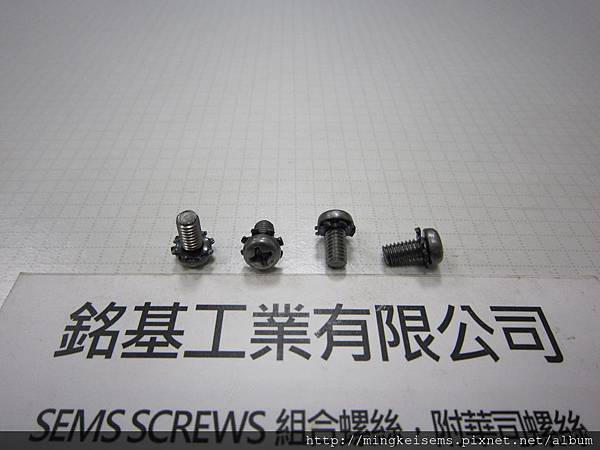 附華司螺絲 SEMS SCREWS 圓頭螺絲附外齒華司組合 M4X8 PAN HEAD SEMS SCREWS WITH EXTERNAL TOOTHED LOCK WASHERS ASSEMBLIES