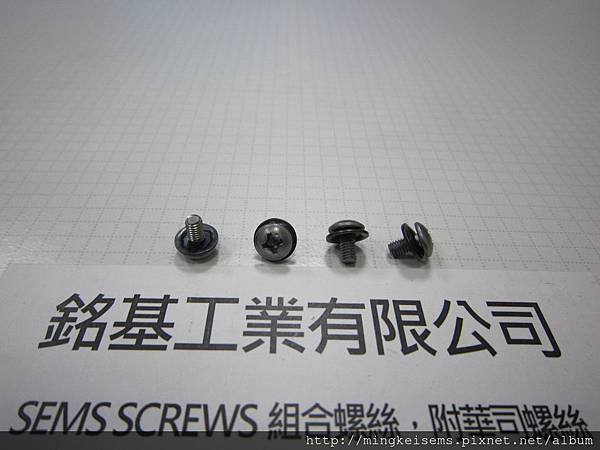附華司螺絲 SEMS SCREWS 傘頭螺絲附梅花皿型華司組合 M3X6 TRUSS HEAD SEMS SCREWS WITH SQUARE DONE WASHERS ASSEMBLIES