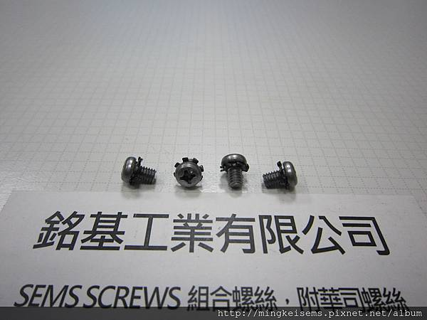 螺絲套華司 SEMS SCREWS 圓頭螺絲套外齒華司組合 M4X6 PAN HEAD SEMS SCREWS WITH (DIN 6797 A)EXTERNAL TOOTHED LOCK WASHERS