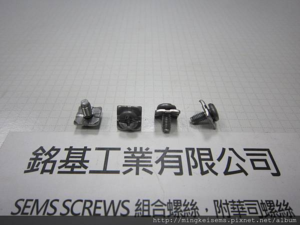 SEMS SCREWS 附華司螺絲 薄頭岡山頭螺絲附四角華司組合 M3.5X8 THIN FILLISTER HEAD SEMS SCREWS WITH SQUARE WASHERS ASSEMBLED