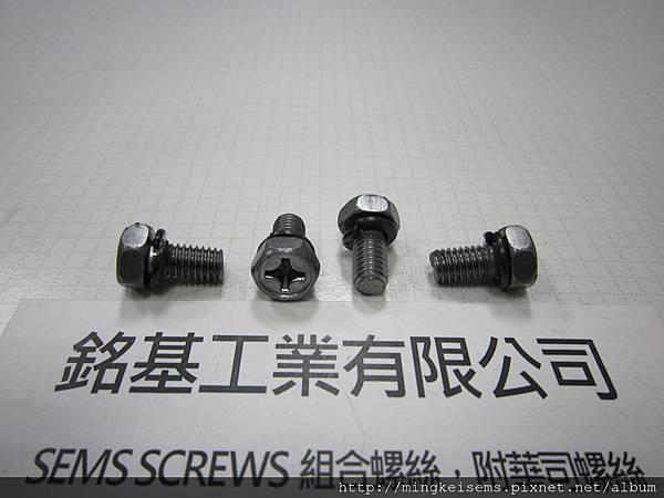 套華司螺絲 SEMS SCREWS 六角十字螺絲套彈簧華司組合 M6X12 HEX HEAD SEMS SCREWS WITH SPRING WASHERS ASSEMBLED