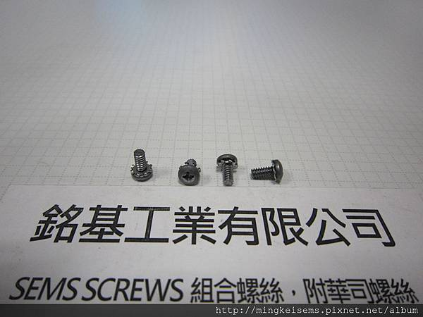 套華司螺絲 SEMS SCREWS 美國圓頭螺絲套外齒華司組合 M4#X6.35 PAN HEAD SEMS SCREWS WITH EXTERNAL TOOTHED LOCK WASHERS ASSEMBLED