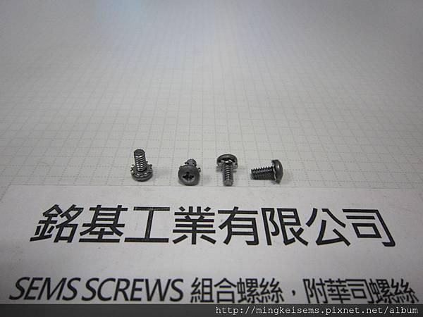 套華司螺絲 SEMS SCREWS 美國圓頭螺絲套外齒華司組合 M4#X6.35 PAN HEAD SEMS SCREWS WITH EXTERNAL TOOTHED LOCK WASHERS ASSEMBLED
