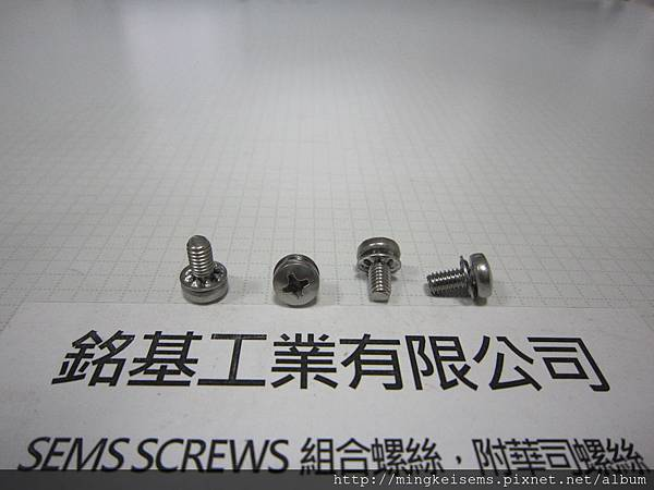 組合螺絲 SEMS SCREWS 白鐵岡山頭螺絲套附重型內齒華司組合 M4X8 STAINLESS STEEL SEMS FILLISTER SCREWS WITH HEAVY INTERNAL TOOTHED LOCK WASHERS ASSEMBLED
