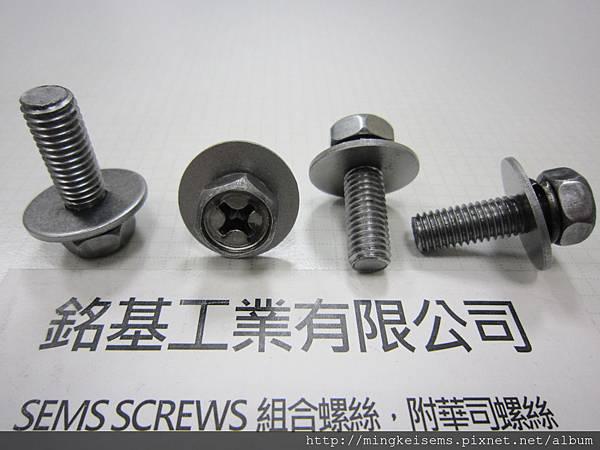 附華司螺絲 SEMS SCREWS 六角頭螺絲附彈簧華司和平華司組合 M8X25 HEX HEAD SEME SCREWS WITH SPRING WASHERS + FLAT WASHERS ASSEMBLED